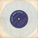 1964 Rag Record Blue Side 1